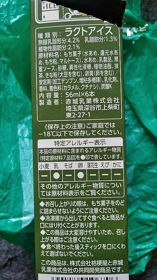 f:id:mamemuchi:20190109111046j:plain