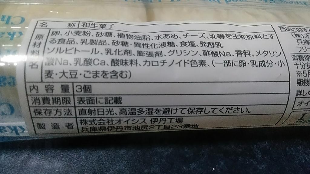 f:id:mamemuchi:20190113173338j:plain