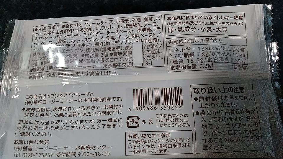 f:id:mamemuchi:20190120141134j:plain