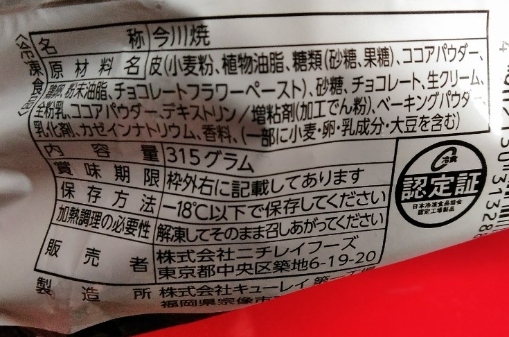 f:id:mamemuchi:20190203155056j:plain