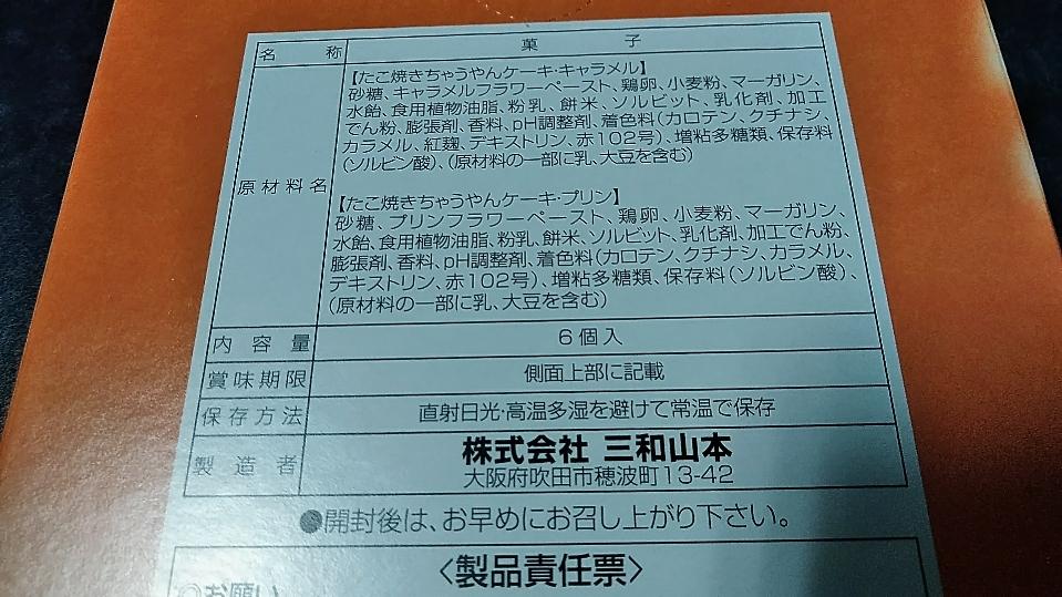 f:id:mamemuchi:20190224134248j:plain