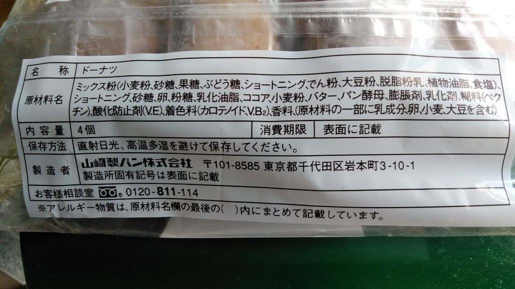 f:id:mamemuchi:20190303131847j:plain