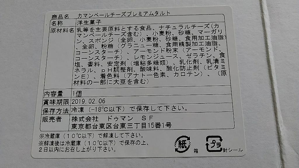 f:id:mamemuchi:20190309161154j:plain