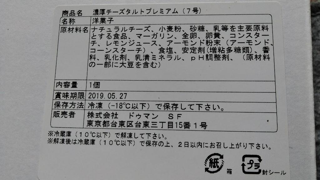 f:id:mamemuchi:20190310111845j:plain