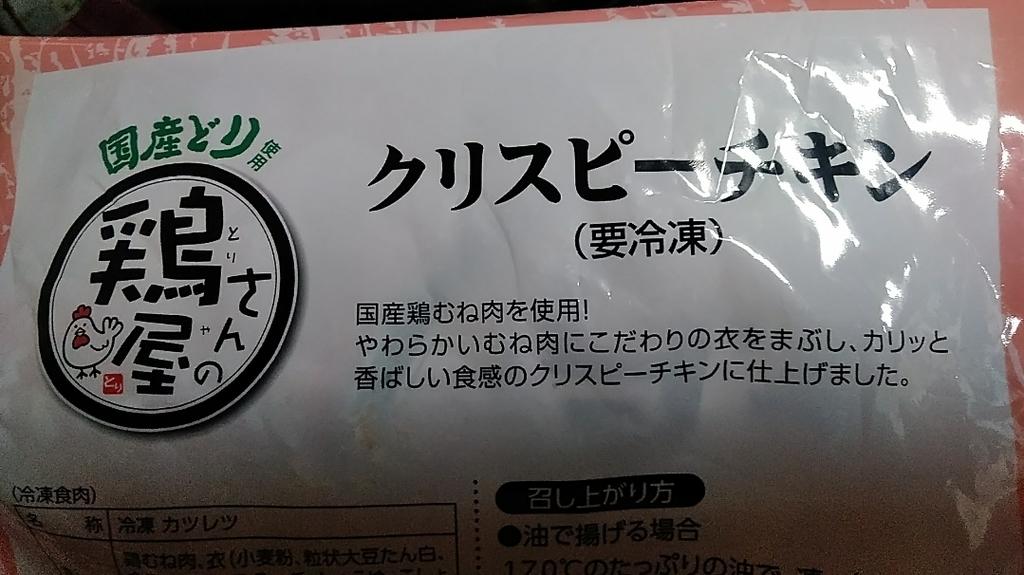f:id:mamemuchi:20190310135849j:plain