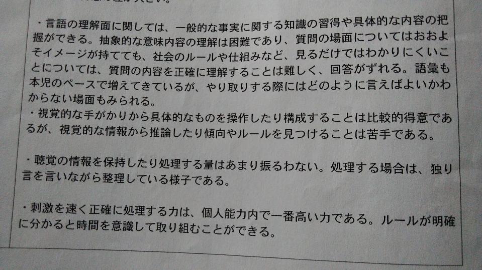 f:id:mamemuchi:20190317101021j:plain