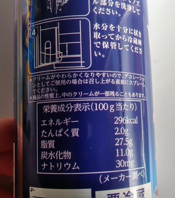 f:id:mamemuchi:20190331202110j:plain