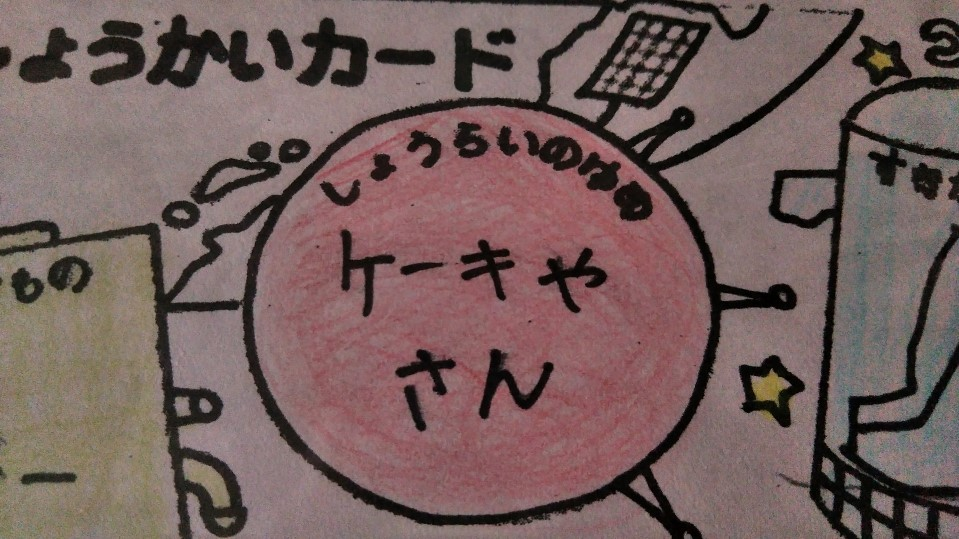 f:id:mamemuchi:20190421164040j:plain