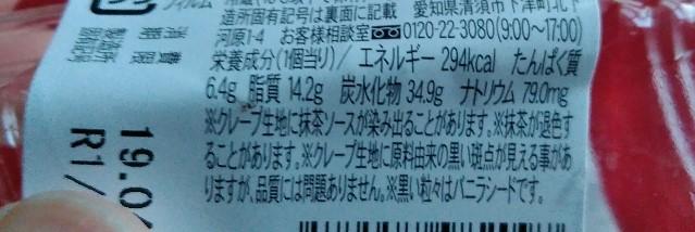 f:id:mamemuchi:20190428195508j:plain