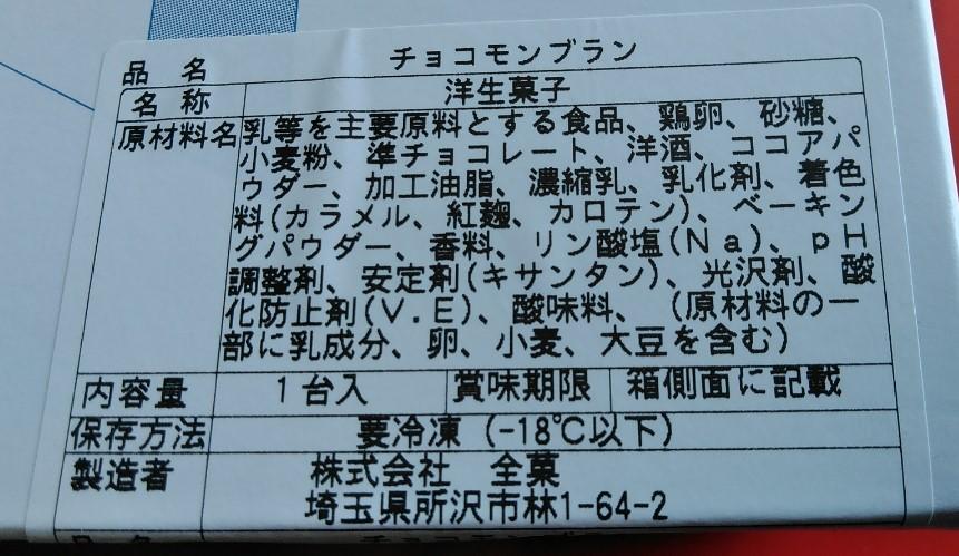 f:id:mamemuchi:20190501131617j:plain