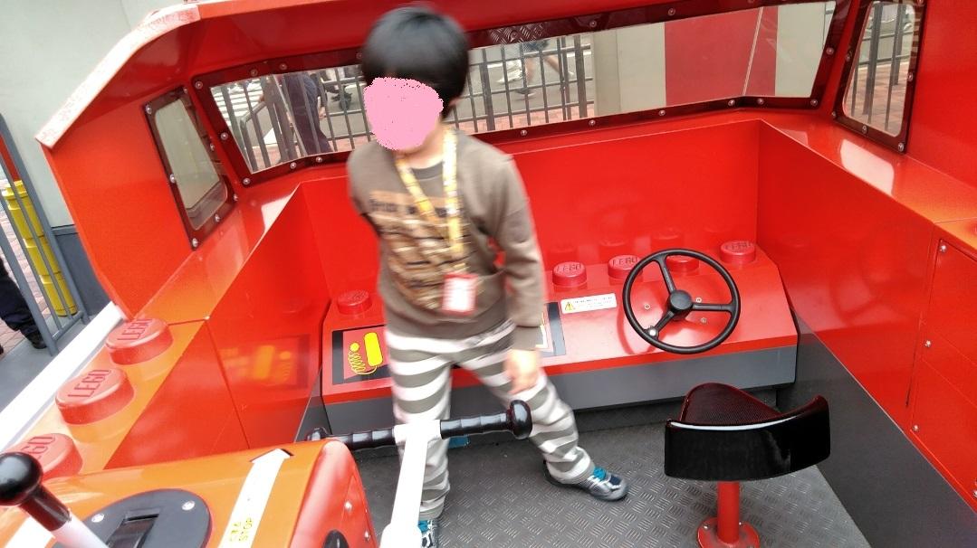 f:id:mamemuchi:20190504143115j:plain