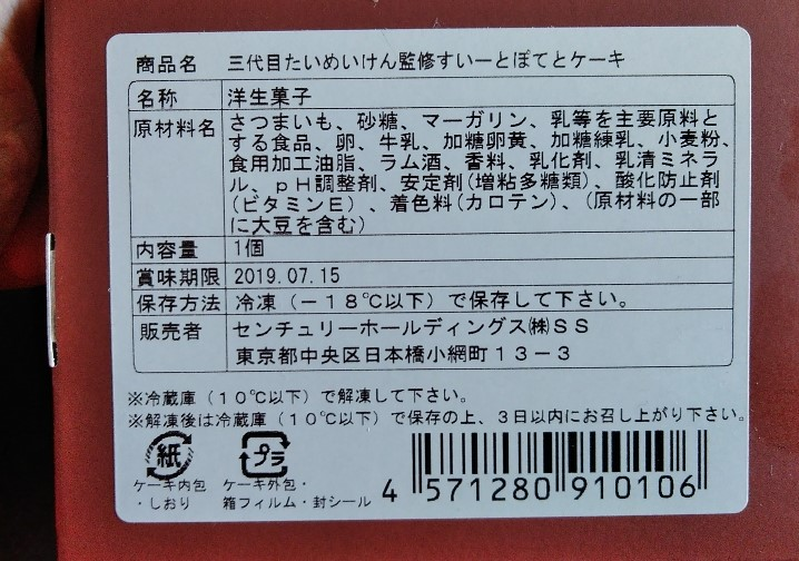 f:id:mamemuchi:20190504155657j:plain