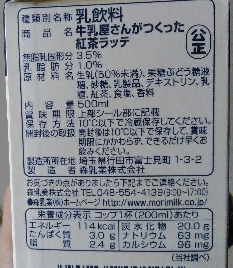 f:id:mamemuchi:20190511102358j:plain