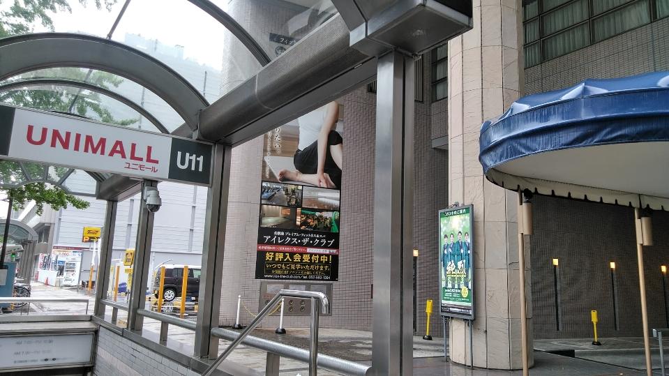 f:id:mamemuchi:20190511104103j:plain