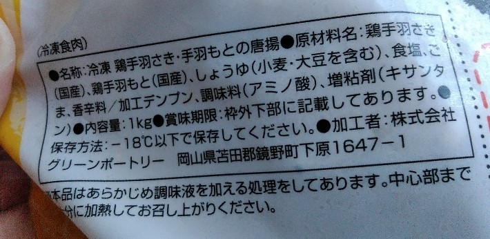 f:id:mamemuchi:20190525140546j:plain