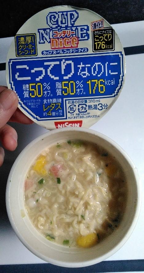 f:id:mamemuchi:20190602152032j:plain