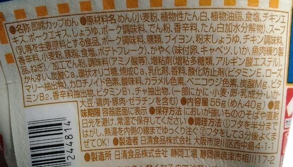 f:id:mamemuchi:20190602152213j:plain