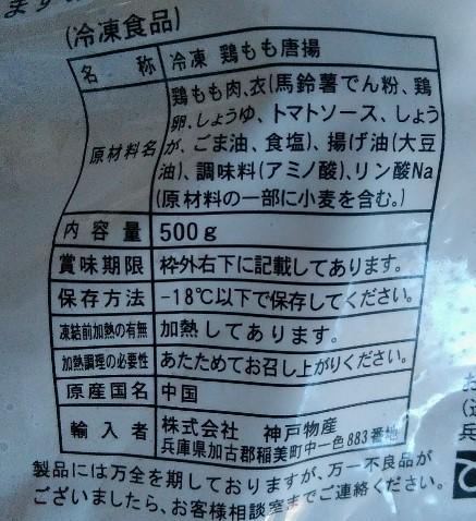 f:id:mamemuchi:20190615094127j:plain