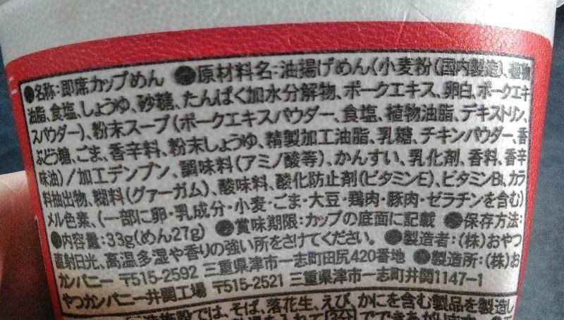f:id:mamemuchi:20190615192821j:plain