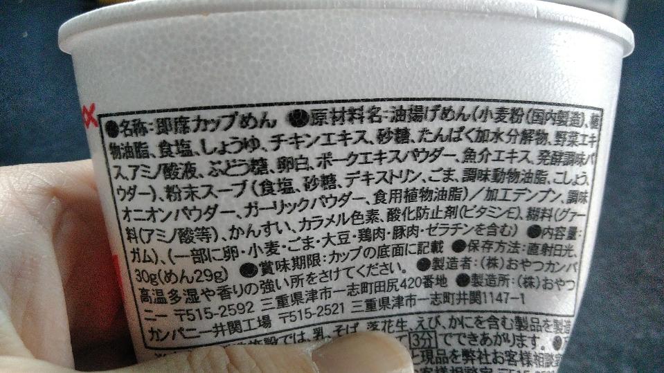 f:id:mamemuchi:20190615192947j:plain