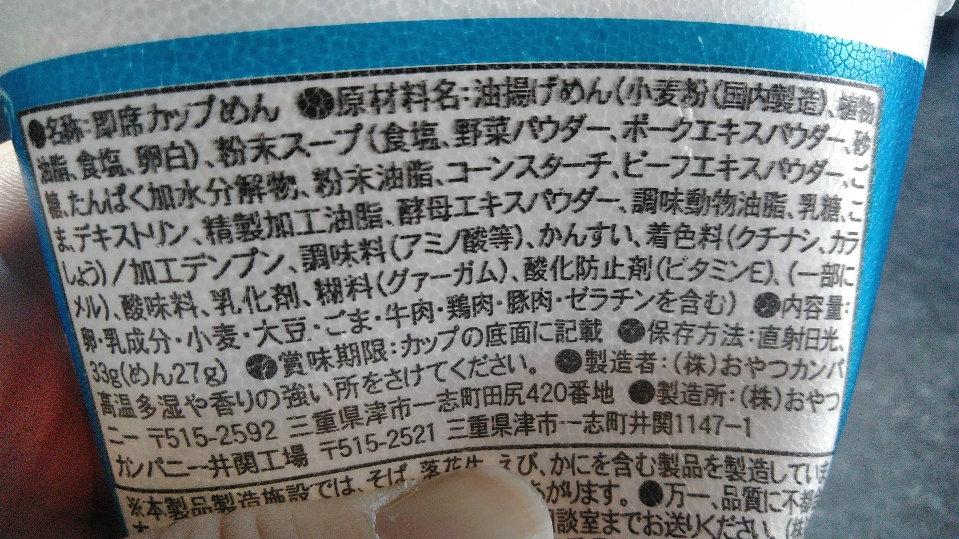 f:id:mamemuchi:20190615193259j:plain