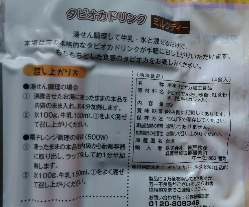 f:id:mamemuchi:20190623132044j:plain