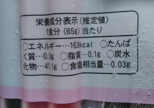 f:id:mamemuchi:20190623132052j:plain