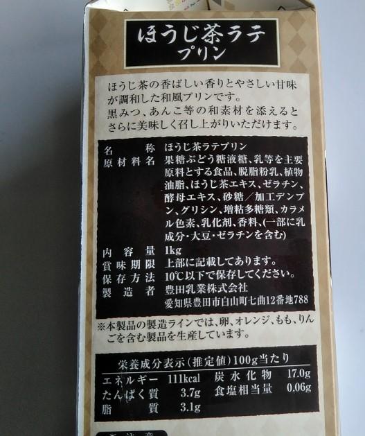 f:id:mamemuchi:20190623152148j:plain
