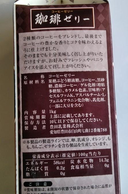 f:id:mamemuchi:20190706090122j:plain