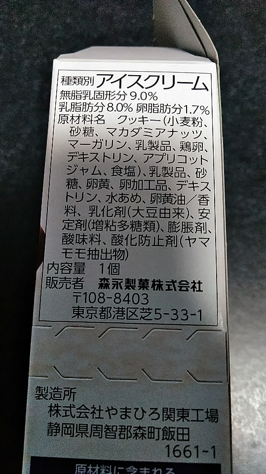 f:id:mamemuchi:20190706154038j:plain