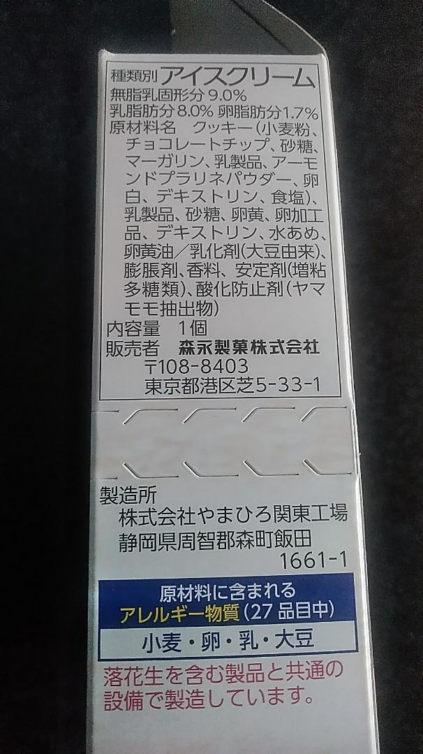 f:id:mamemuchi:20190706155130j:plain