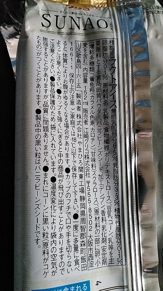 f:id:mamemuchi:20190714074832j:plain