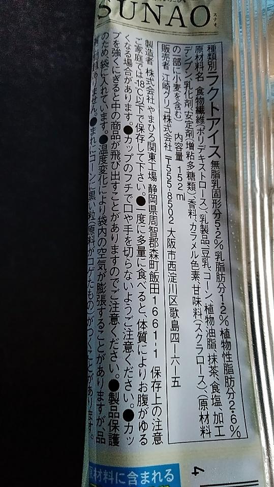 f:id:mamemuchi:20190714075440j:plain