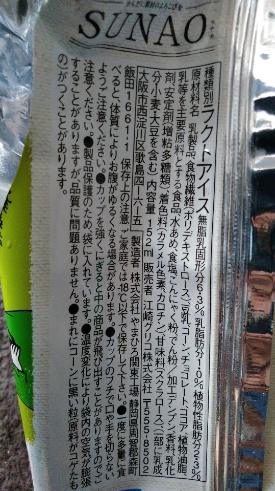 f:id:mamemuchi:20190714080348j:plain