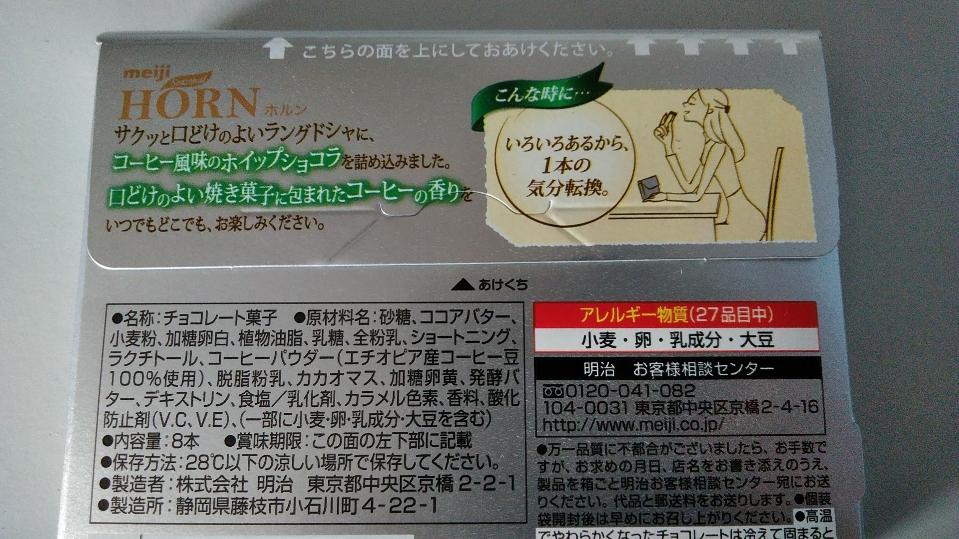 f:id:mamemuchi:20190714101828j:plain