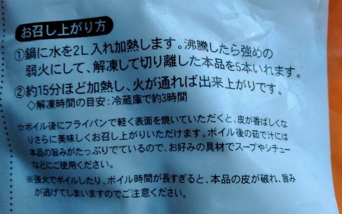 f:id:mamemuchi:20190727152002j:plain