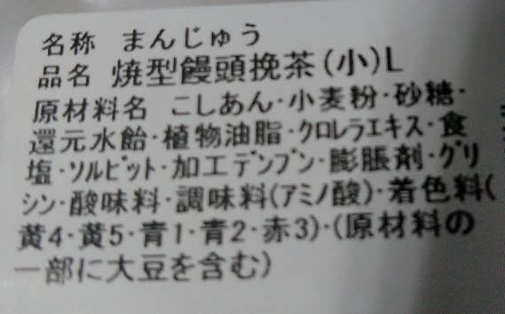 f:id:mamemuchi:20190814151319j:plain
