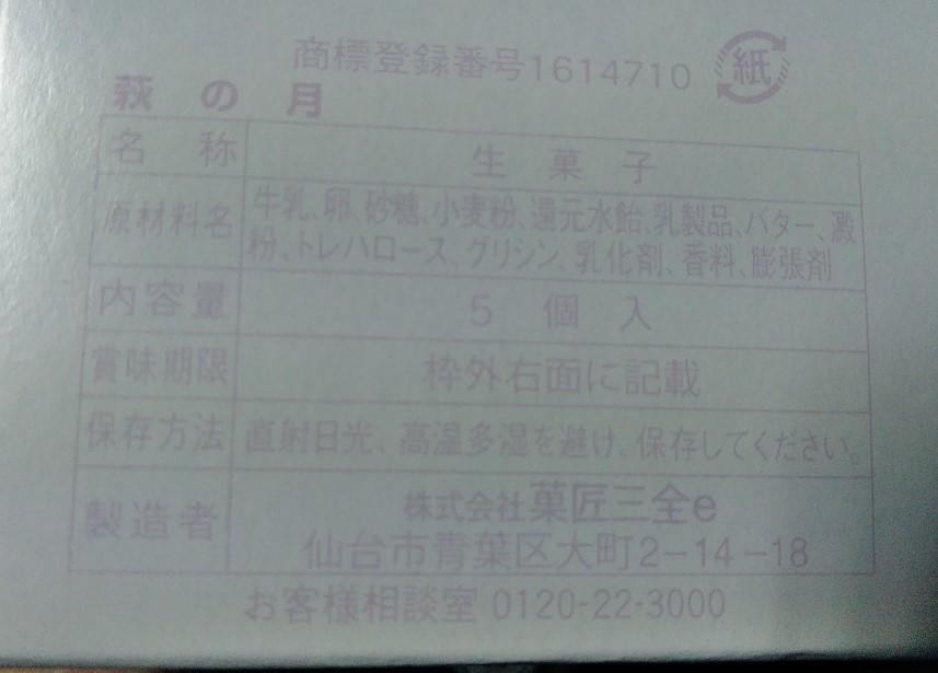 f:id:mamemuchi:20190818154157j:plain
