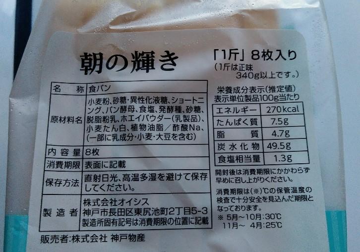 f:id:mamemuchi:20190825121721j:plain