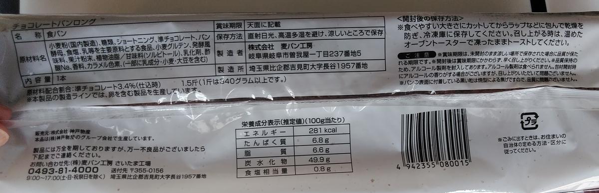 f:id:mamemuchi:20190825141506j:plain