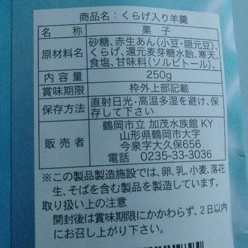 f:id:mamemuchi:20190908141210j:plain