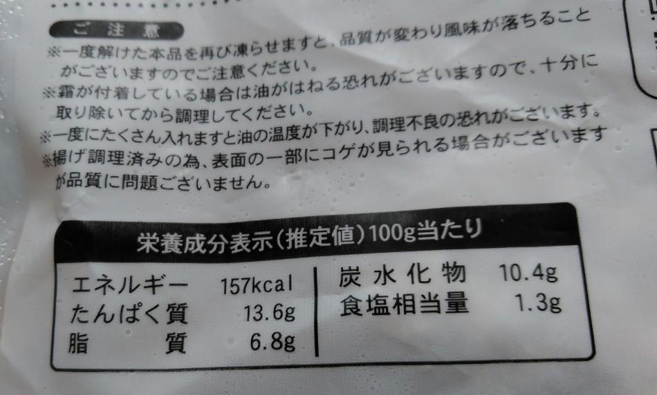 f:id:mamemuchi:20190915125906j:plain