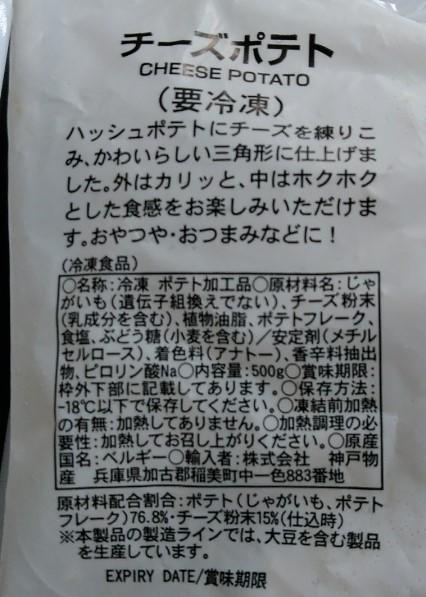 f:id:mamemuchi:20190915203140j:plain