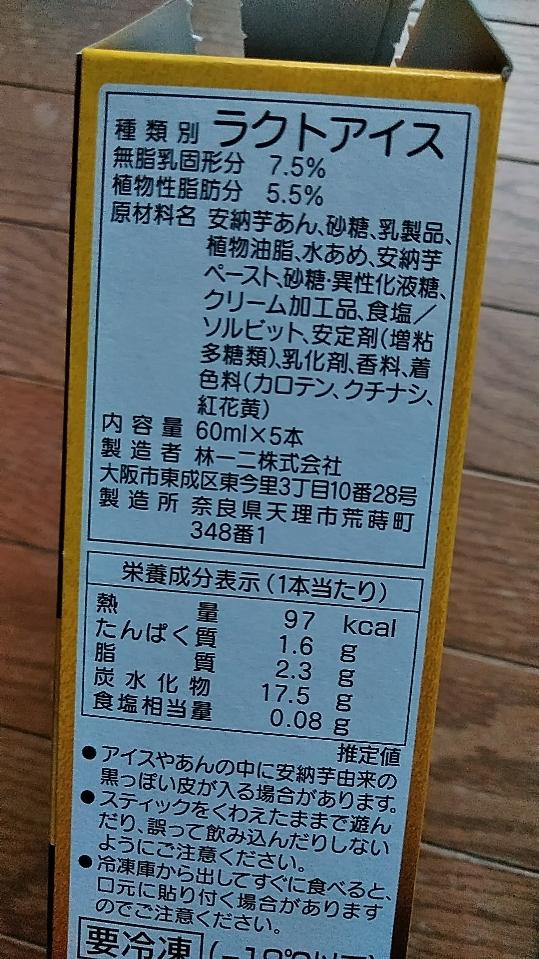 f:id:mamemuchi:20190916134206j:plain