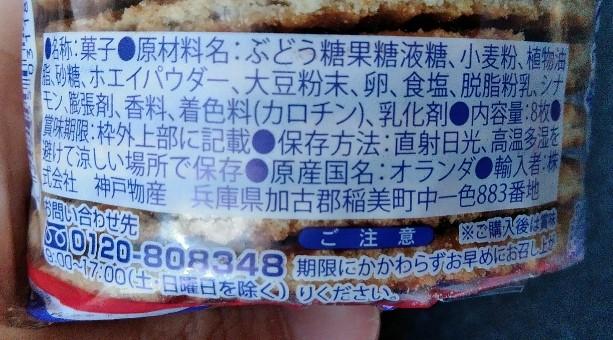 f:id:mamemuchi:20190916161245j:plain