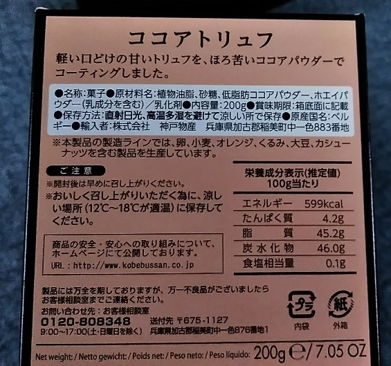 f:id:mamemuchi:20190916202326j:plain