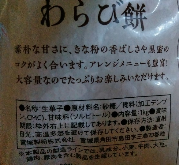 f:id:mamemuchi:20191021111618j:plain