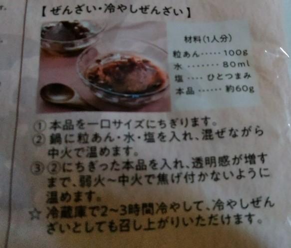 f:id:mamemuchi:20191021113138j:plain