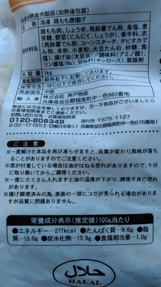 f:id:mamemuchi:20191022161145j:plain