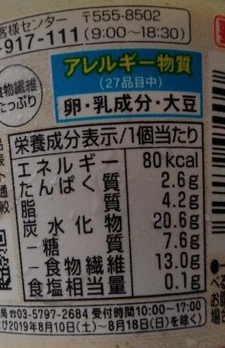 f:id:mamemuchi:20191022164615j:plain